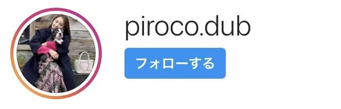 UNIQLO and Mame Kurogouchiのワンピースに合わせたいストール_1_6