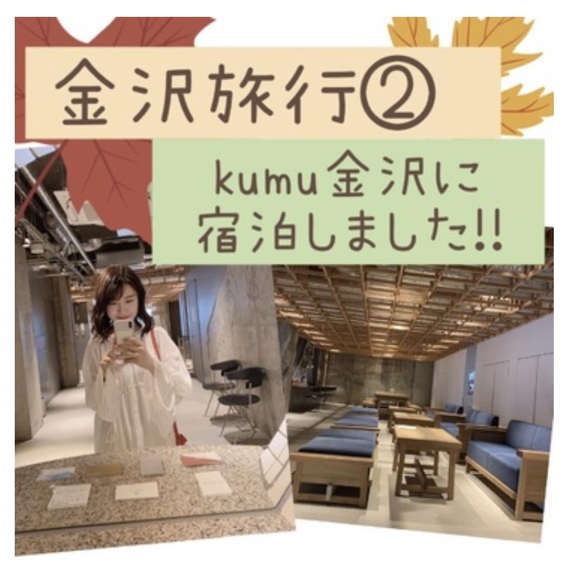 【女子旅in京都】このホテル、本当は教えたくない!!!_1_3