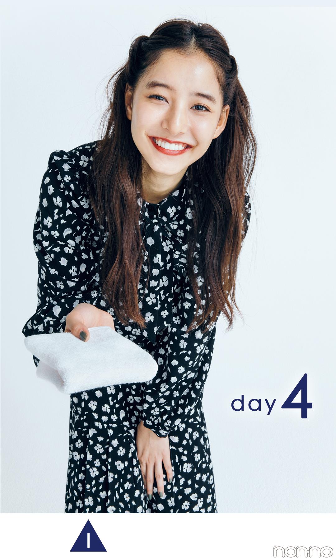 新川優愛と新木優子が共演♡ 12月のモテる着回しコーデ14days【第1話】_1_3-6