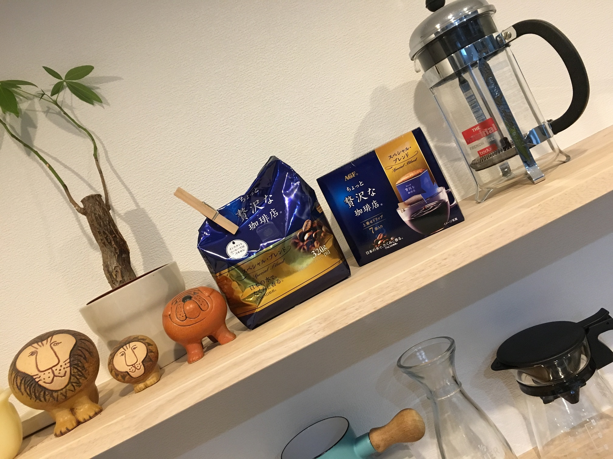 COFFEE&BLUEってご存じですか?おうちでちょっと贅沢な珈琲店楽しんでます♪_1_1-1