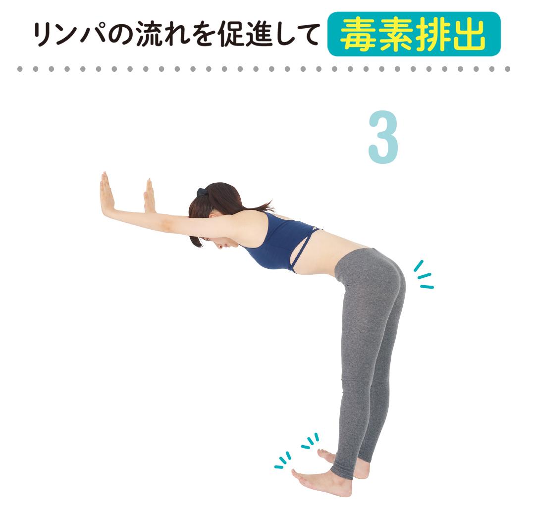 生理不順にも「肛筋エクササイズ」♡ 血行促進&毒素排出でめぐりを改善!_1_1-4