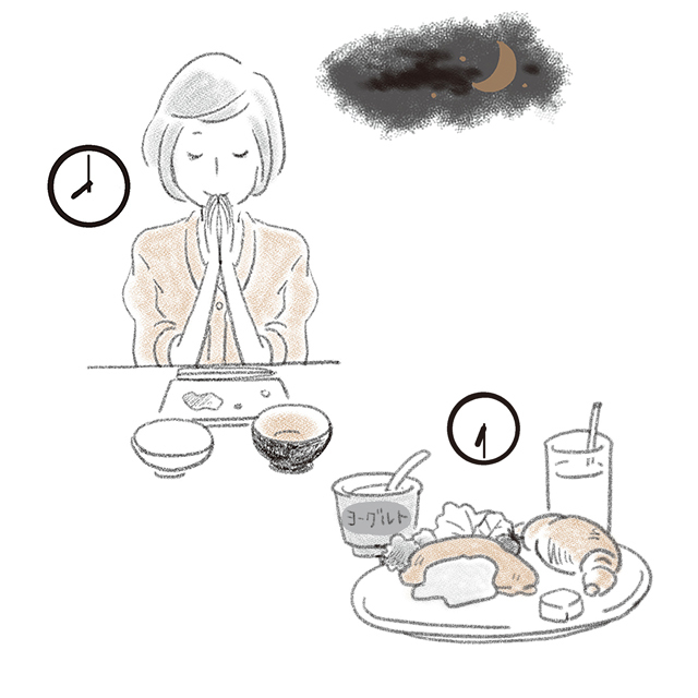 朝食は必ずとる。3食は規則正しく