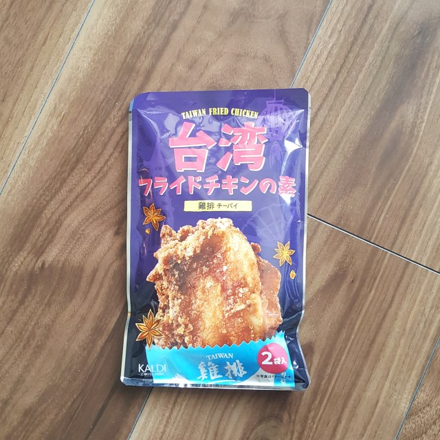 "GWは""おうち台湾"" 。旅行気分で本場台湾の味を楽しもう♪_1_4"
