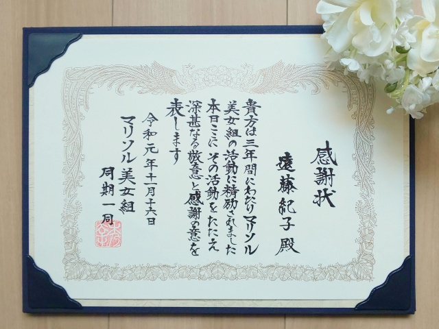 マリソル美女組卒業式_1_9