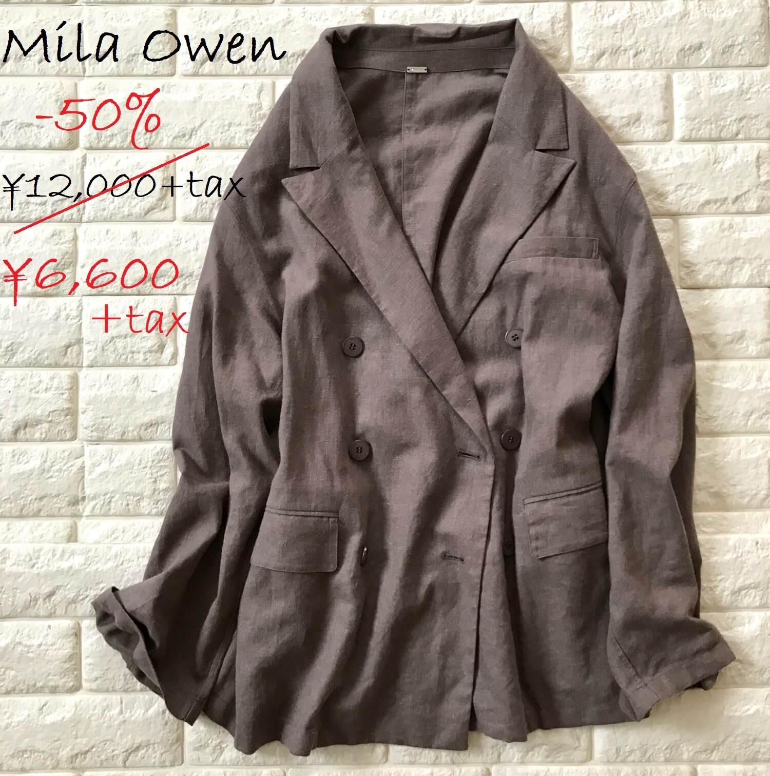 ミラオーウェンのジャケット単品画像