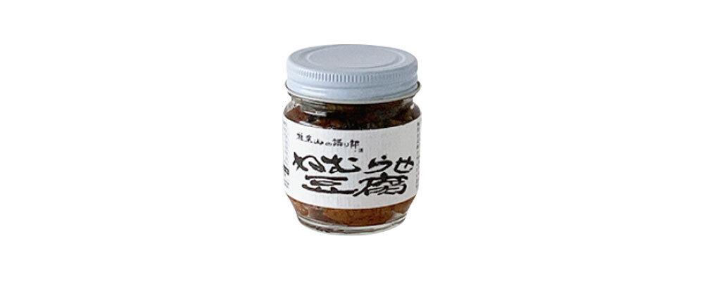 「しいばむら」のねむらせ豆腐