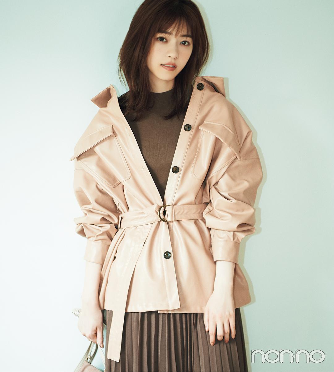 西野七瀬が着る「優しげレザー」、まず欲しいのはジャケット&ビスチェ!_1_2
