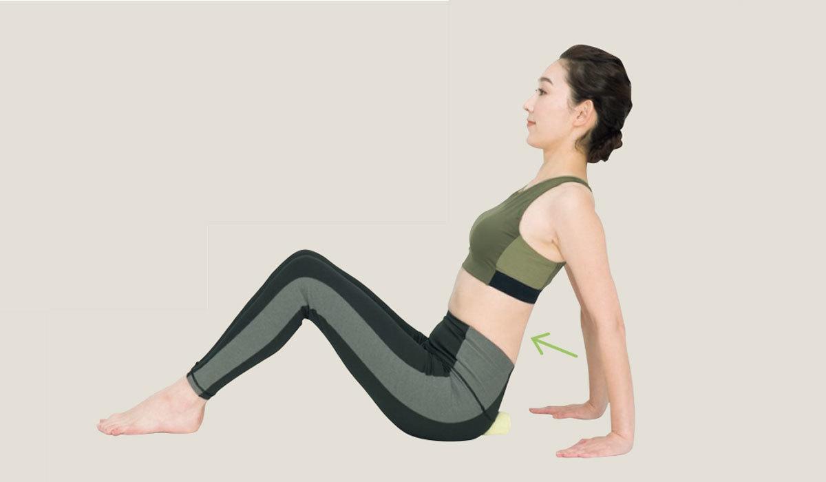 3.骨盤を前後に動かし尾骨を刺激