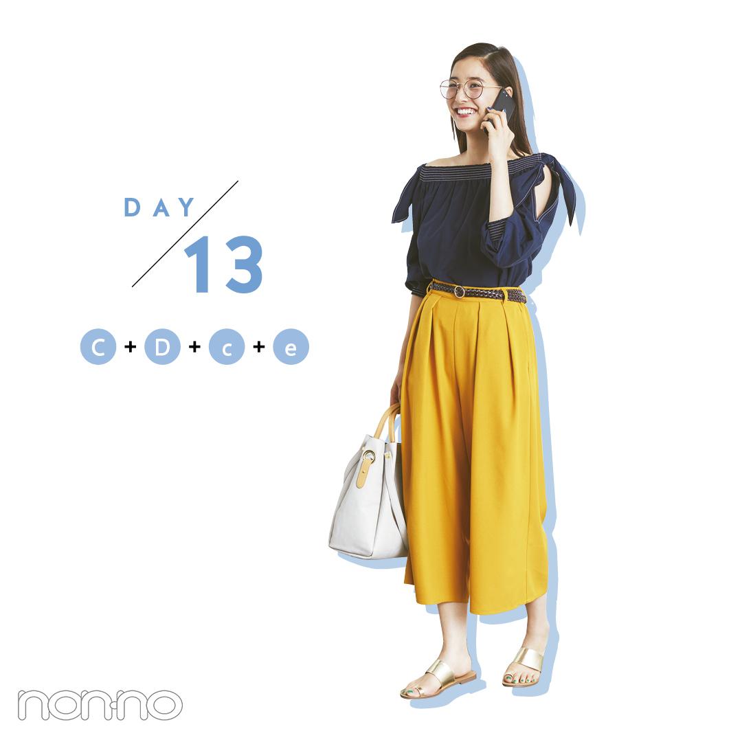 第3弾★有能アイテムフル活用! 新木優子の高見えコスパ服着回し【day11~day15】_1_2-2