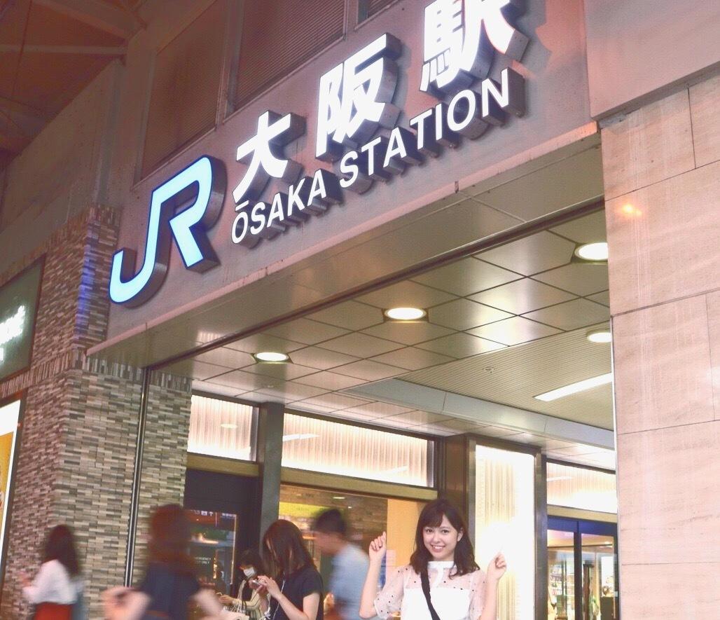 2人でいけば往復6千円♩青春18切符で行く関西旅_1_2