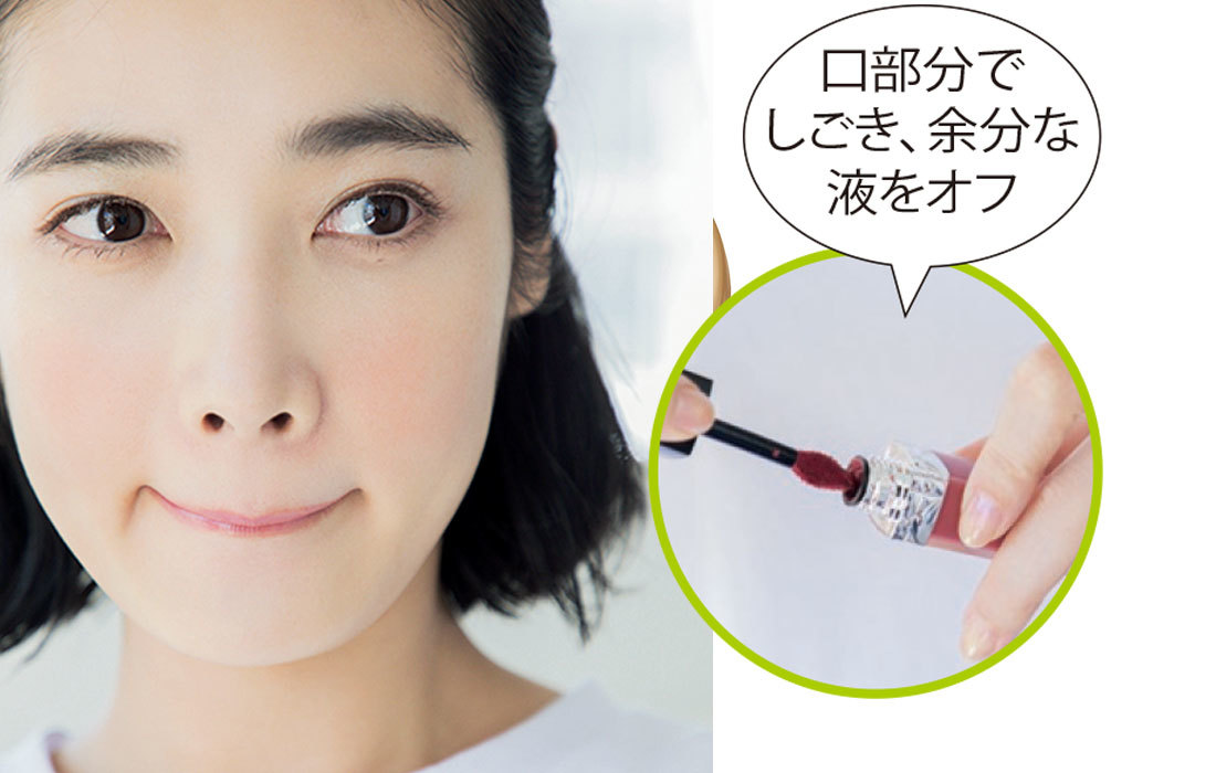 """モデルプロセス_ 唇の中央に塗り広げたら、""""ウマウマ""""とこすり合わせる"""
