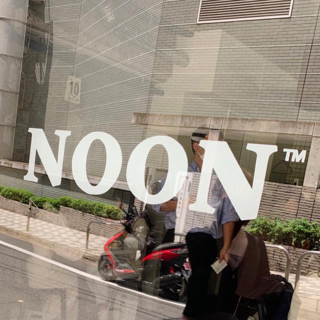 noon目黒画像
