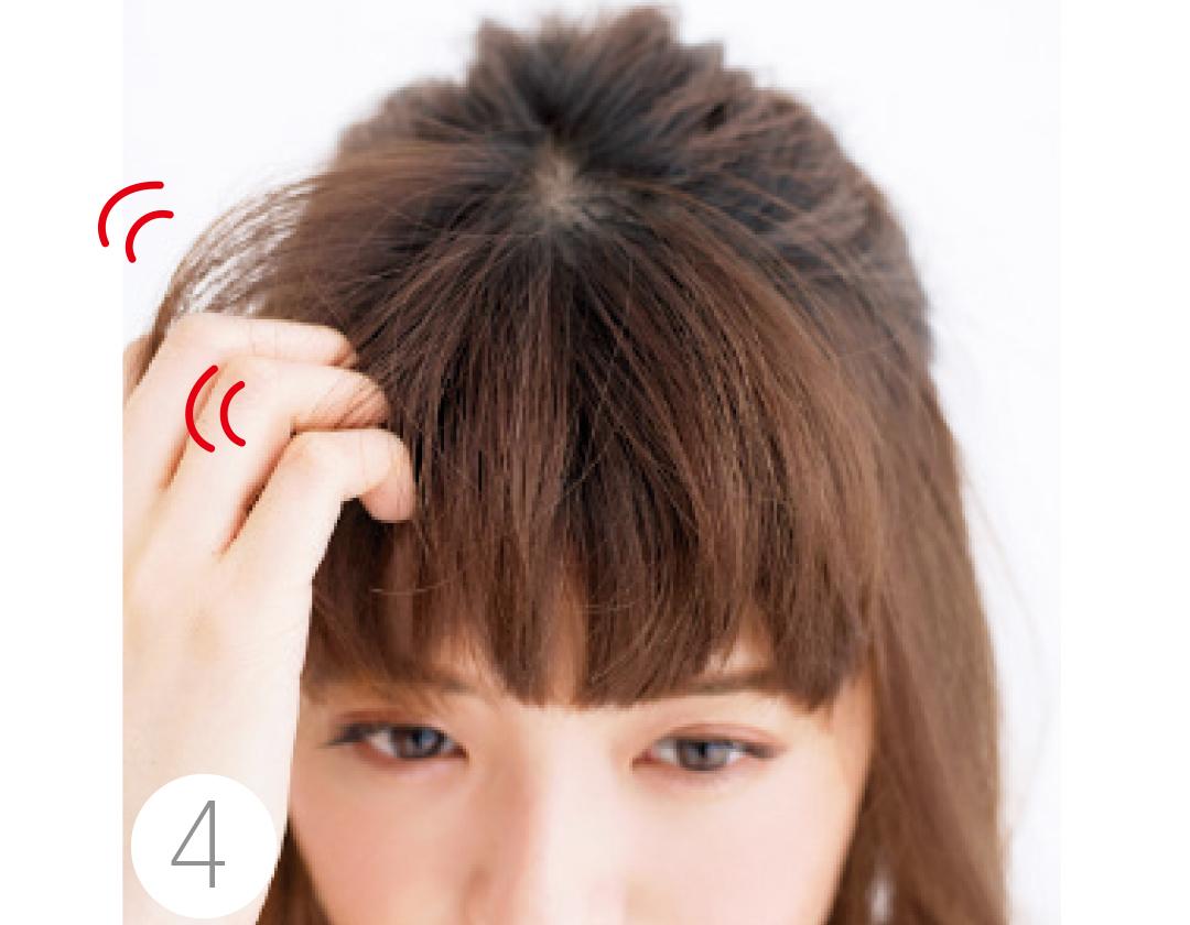 """前髪アリさんの小顔ヘアアレンジ、顔回りの""""触角毛束""""がポイント!_1_3-4"""