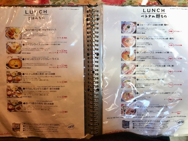 おススメベトナム料理食堂♡_1_2-3