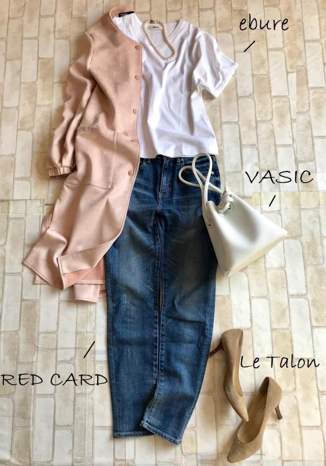 ピンクのコート×デニムパンツのファッションコーデ