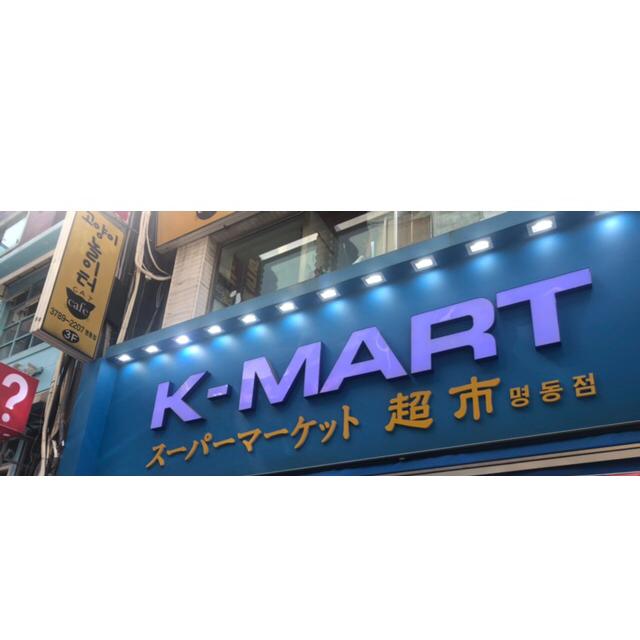 [激安]日本より安く購入出来た韓国パックのお店紹介!!_1_2