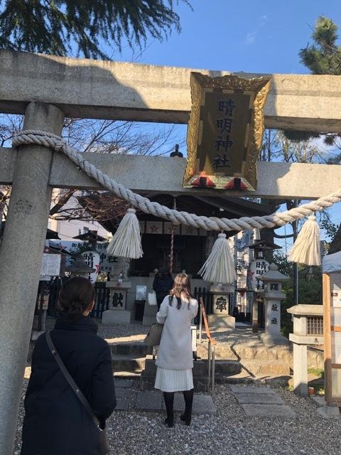 ひつまぶしが食べたくて名古屋へ!_1_4-2
