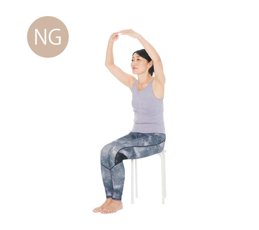 体幹と肩甲帯を別々に動かせるようにする1:上下左右に腕を動かすエクササイズNG例