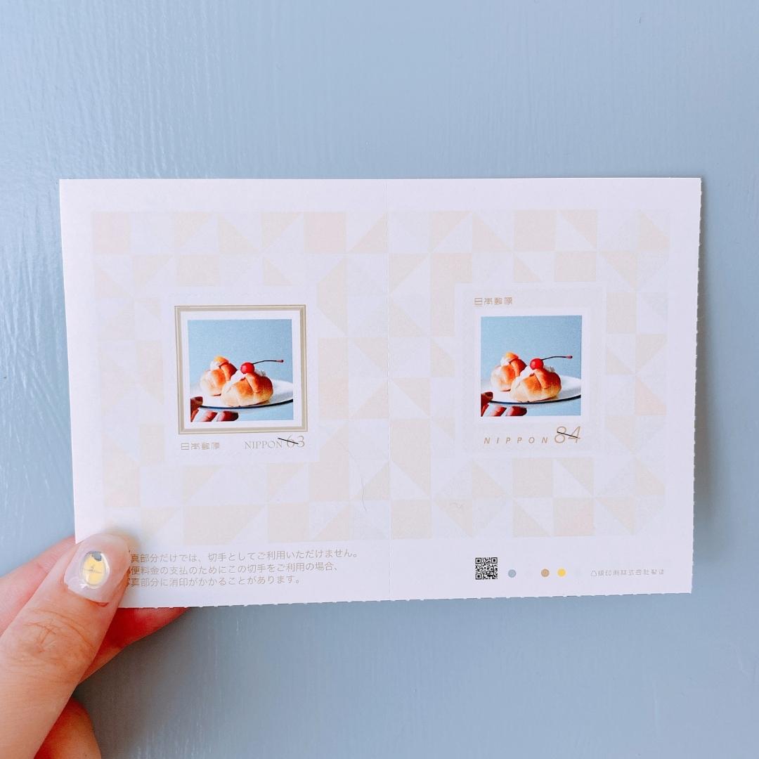 オリジナルフレーム切手は販売も可能!
