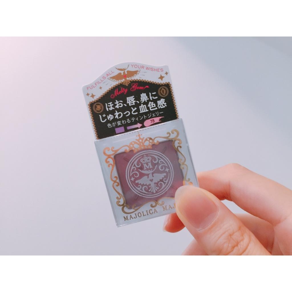 ( 13 ) 新作チークティント ♡ チークの入れ方紹介_1_1