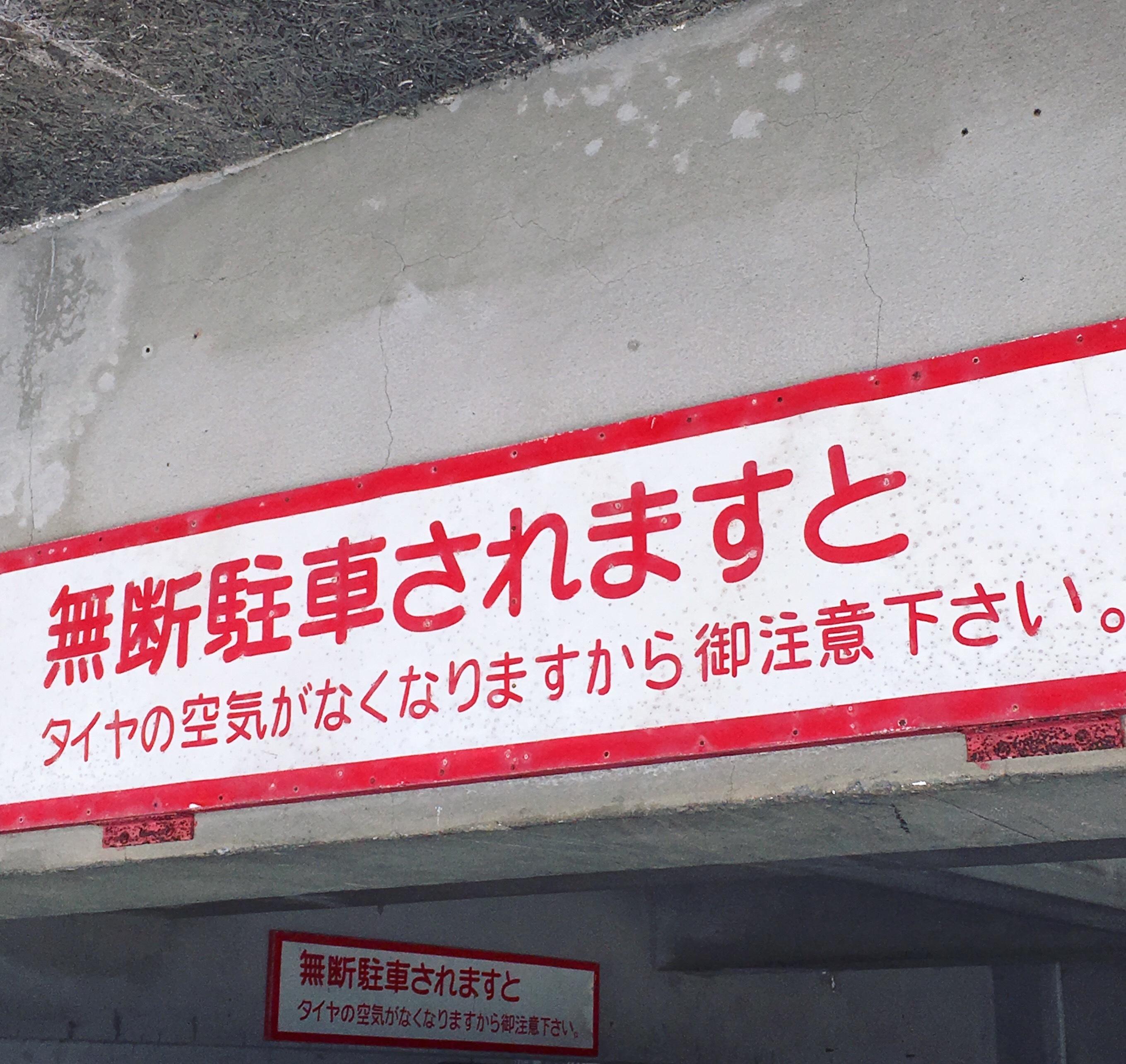 夏の金沢での出会いを2つ。_1_1-1