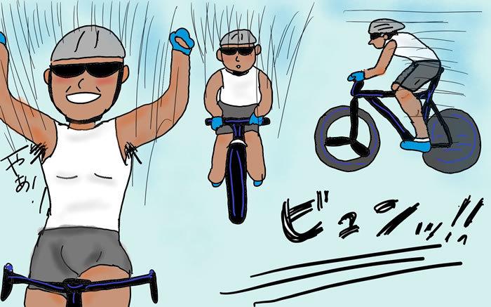 過去に出会った男 #6「自転車男」【婚活メモリー酒場】_1_2