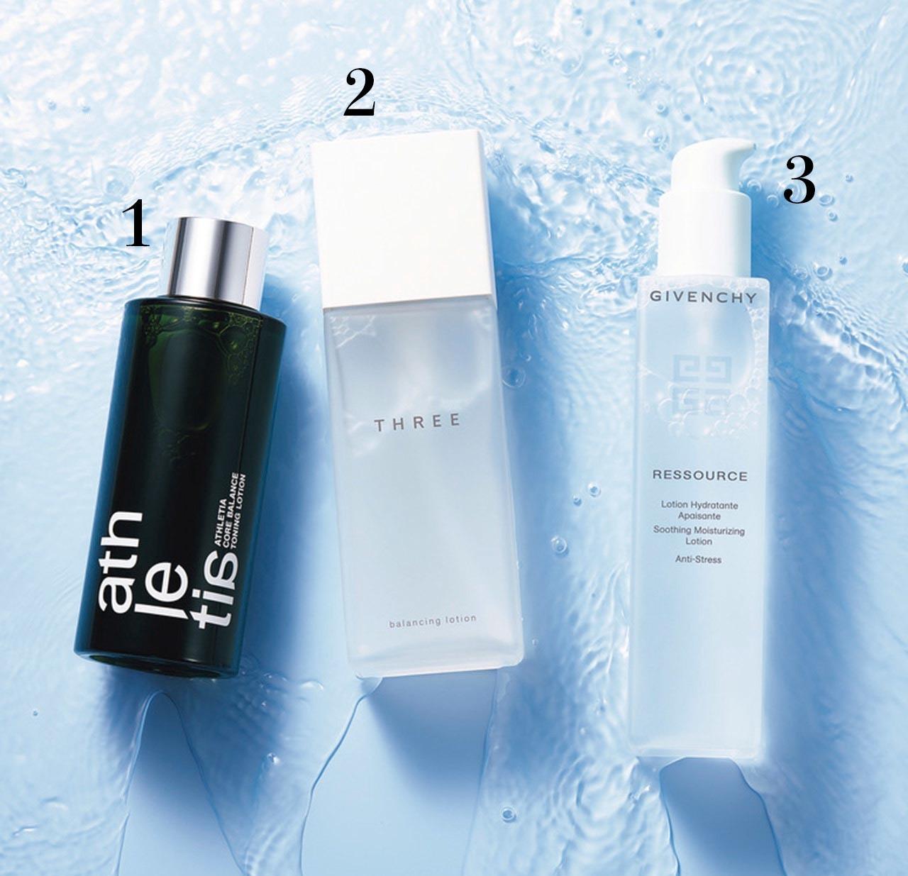 肌バランス改善化粧水