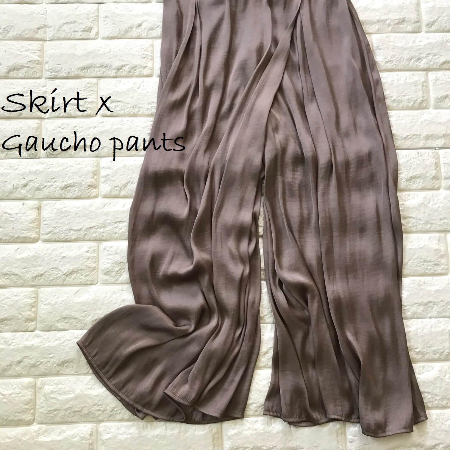 ロペピクニックのスカーチョ裾アップ画像