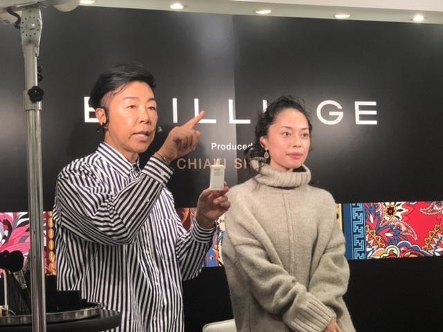 田中玲さんの透明感のある素肌が美し過ぎて驚きました