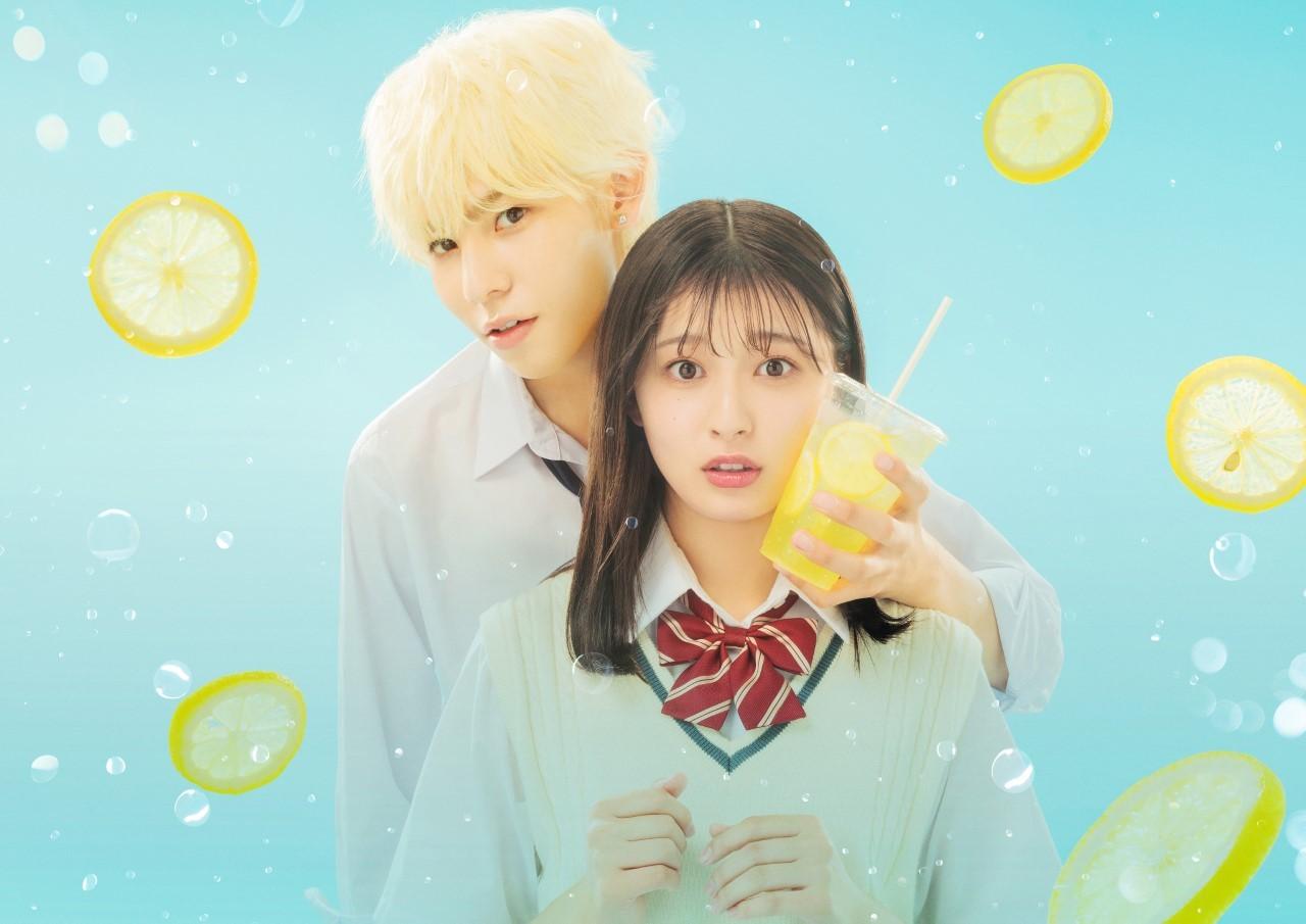 映画「ハニーレモンソーダ」