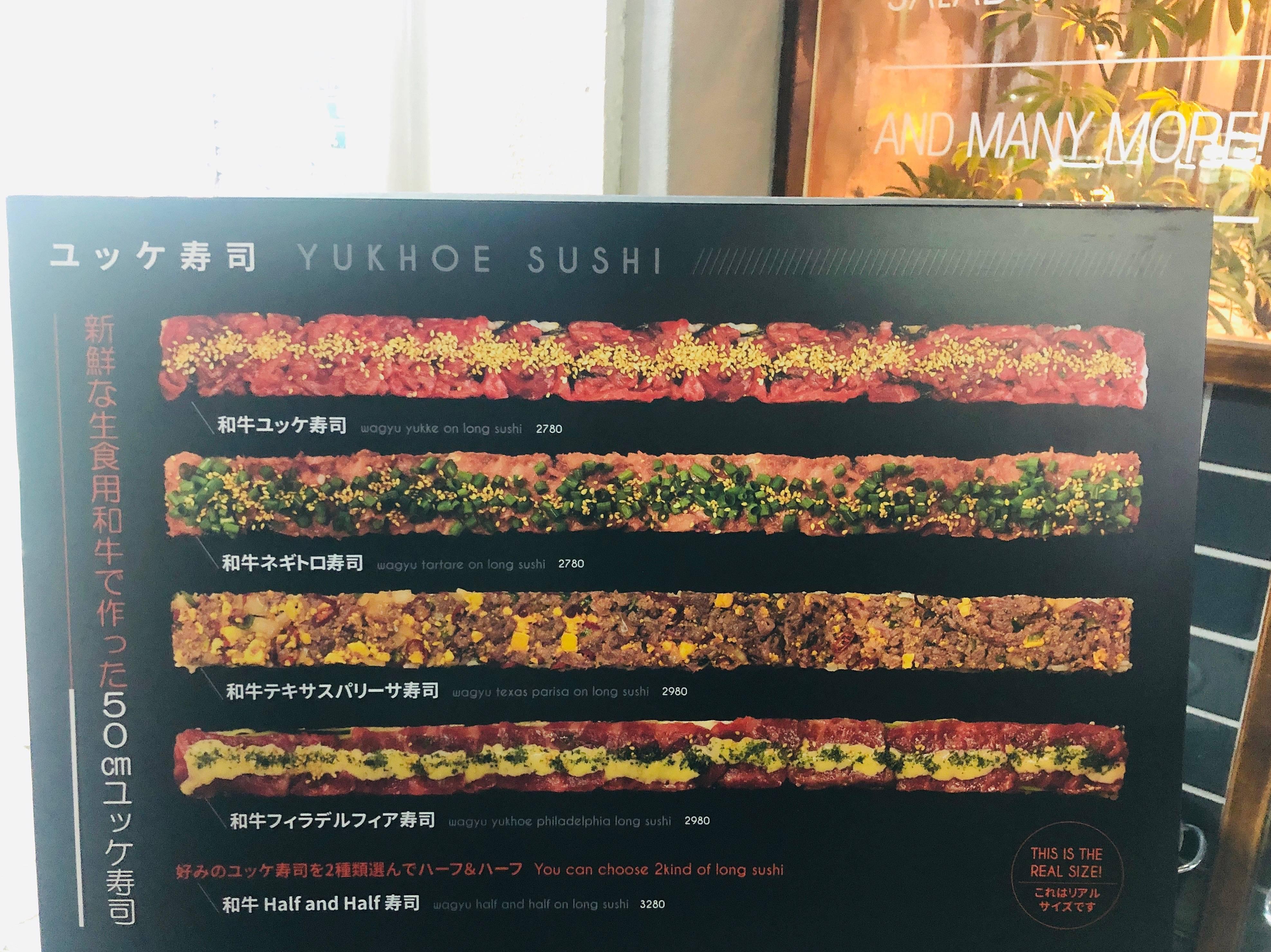 Vol.65♡ 50cm?!巨大ユッケ寿司が食べられるお店【PALLET46】_1_2