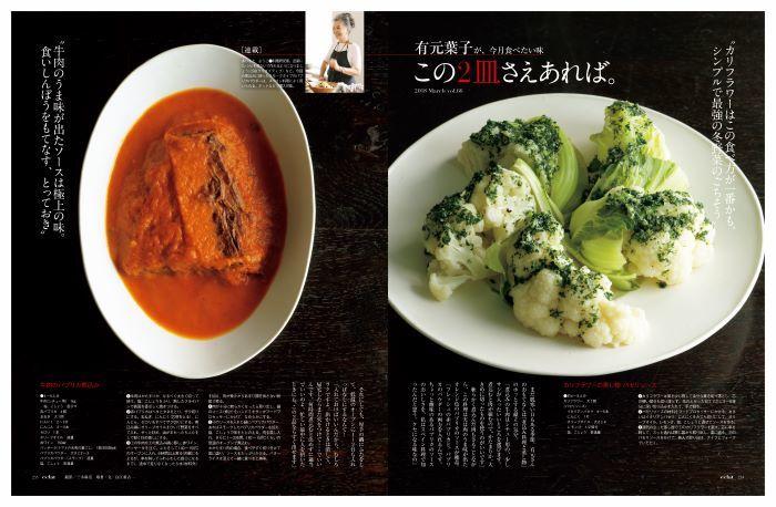ボリューム肉+たっぷり野菜