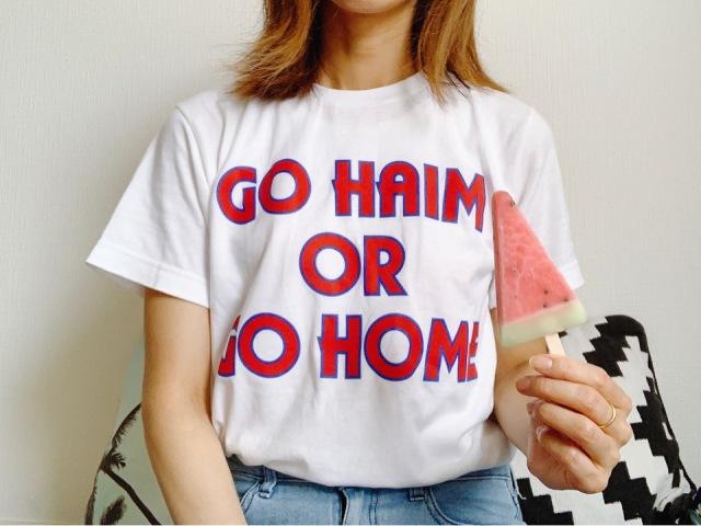 【2019夏のTシャツコーデ①】大好きなHAIMのバンドTで気分良く!_1_1