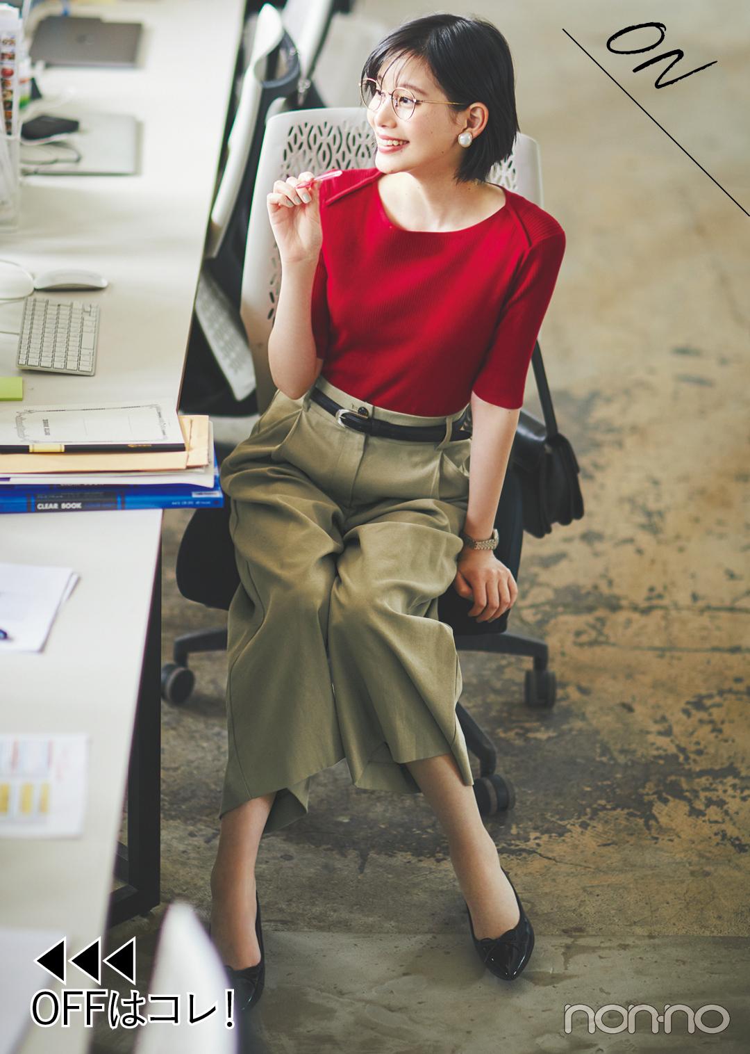 20代のオフィスカジュアル、トレンドのリネン混パンツもオンオフ着回せる!_1_3-1