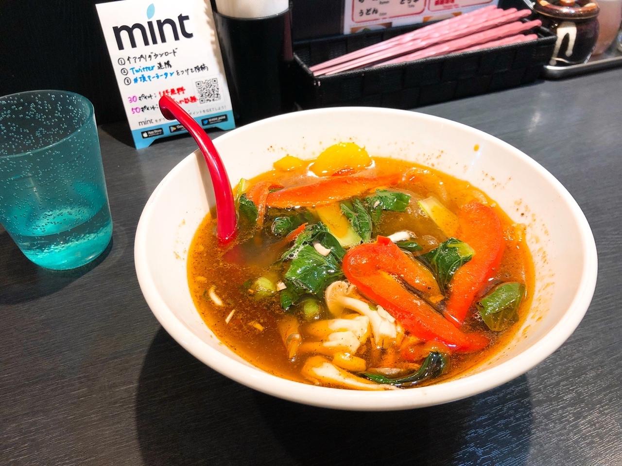 ダイエット中も安心!野菜たっぷりヘルシー薬膳スープ【渋谷】_1_3