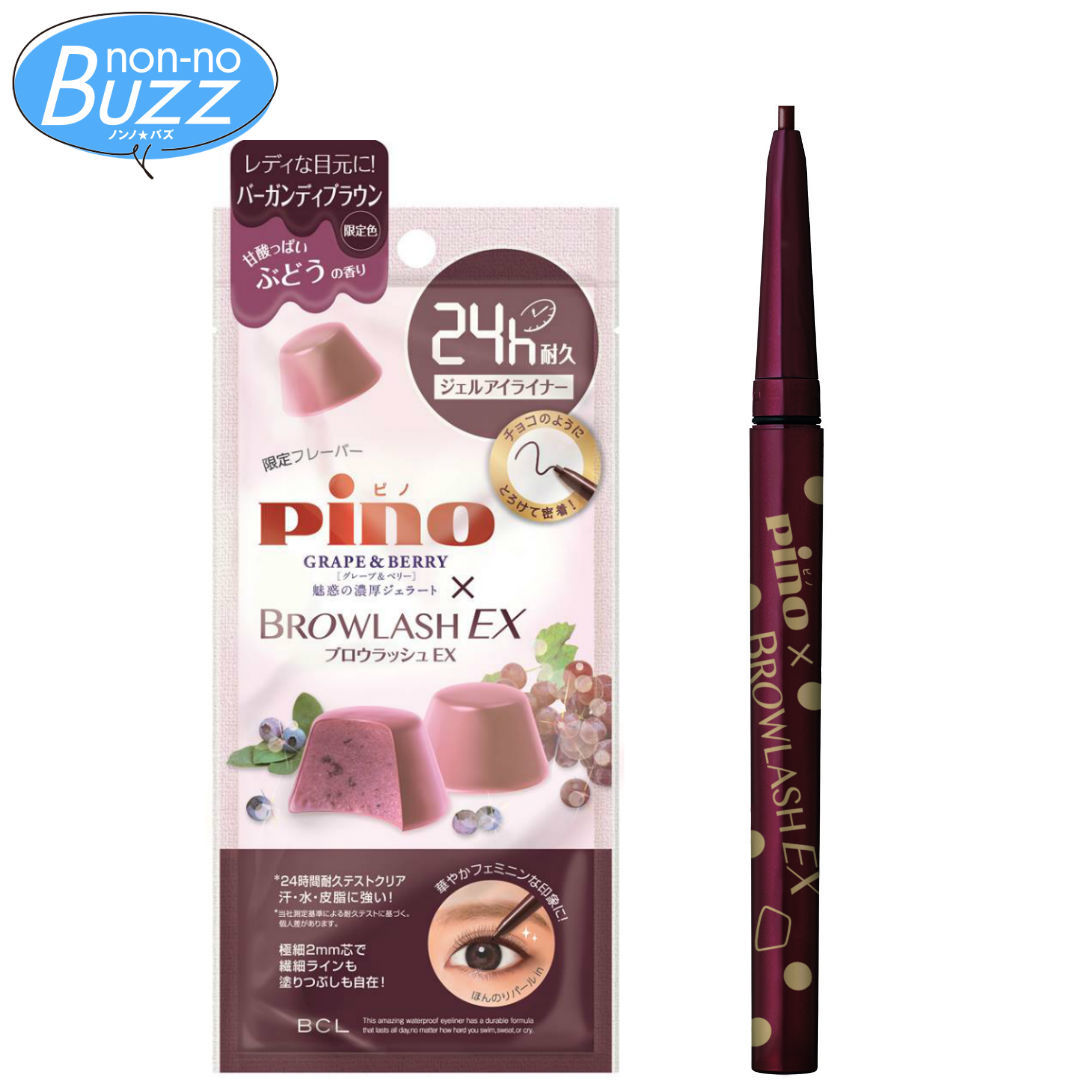 24hジェルアイライナーと「ピノ」がコラボ♡ チョコの香り&限定新色も!_1_4