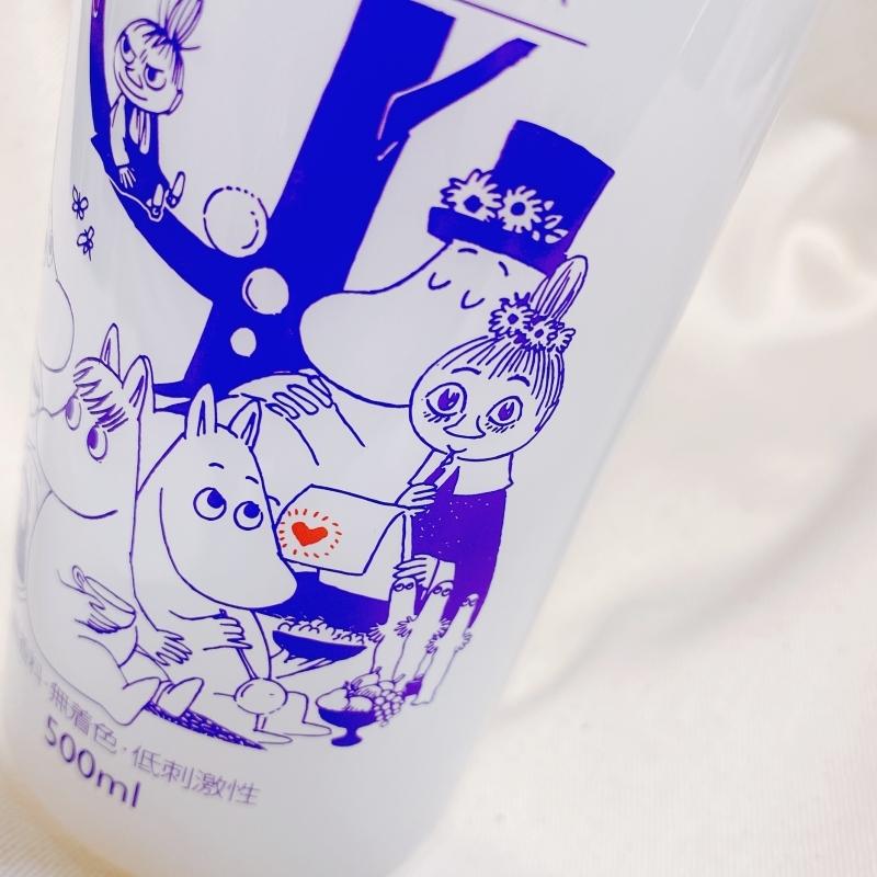ナチュリエのハトムギ化粧水の限定ムーミンデザインのイラスト