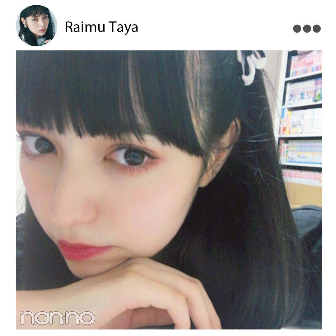 新川優愛の「最近の○活報告」【MODELS' VOICE②】_1_1-4