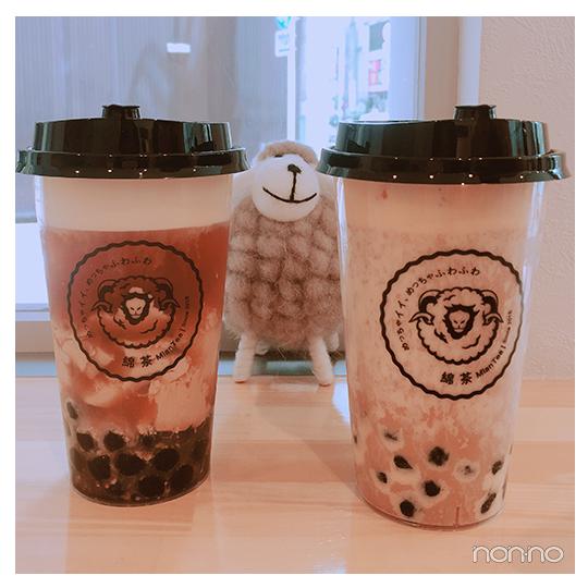 綿茶 - MianTea  Since 2018 -