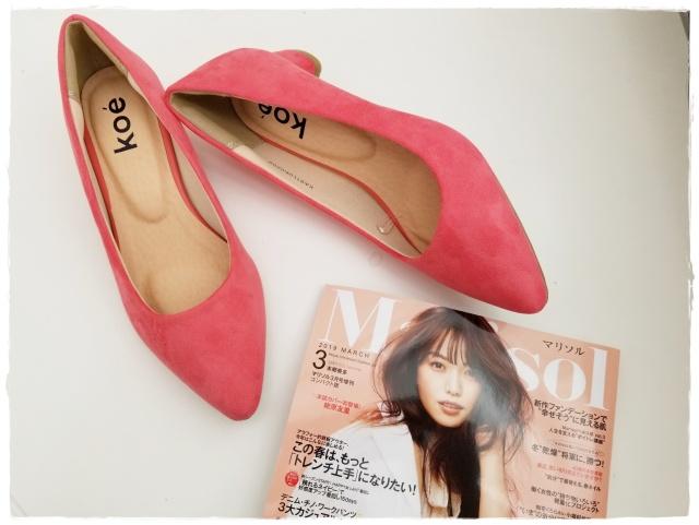 koeの春色フェイクスエードパンプス2990円!!もちろん2色買い♡♡_1_2