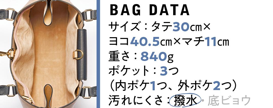 A4が余裕で入るベーシック色バッグ5選★整理しやすい・軽いものだけ!【通勤バッグ&通学バッグ】_1_3