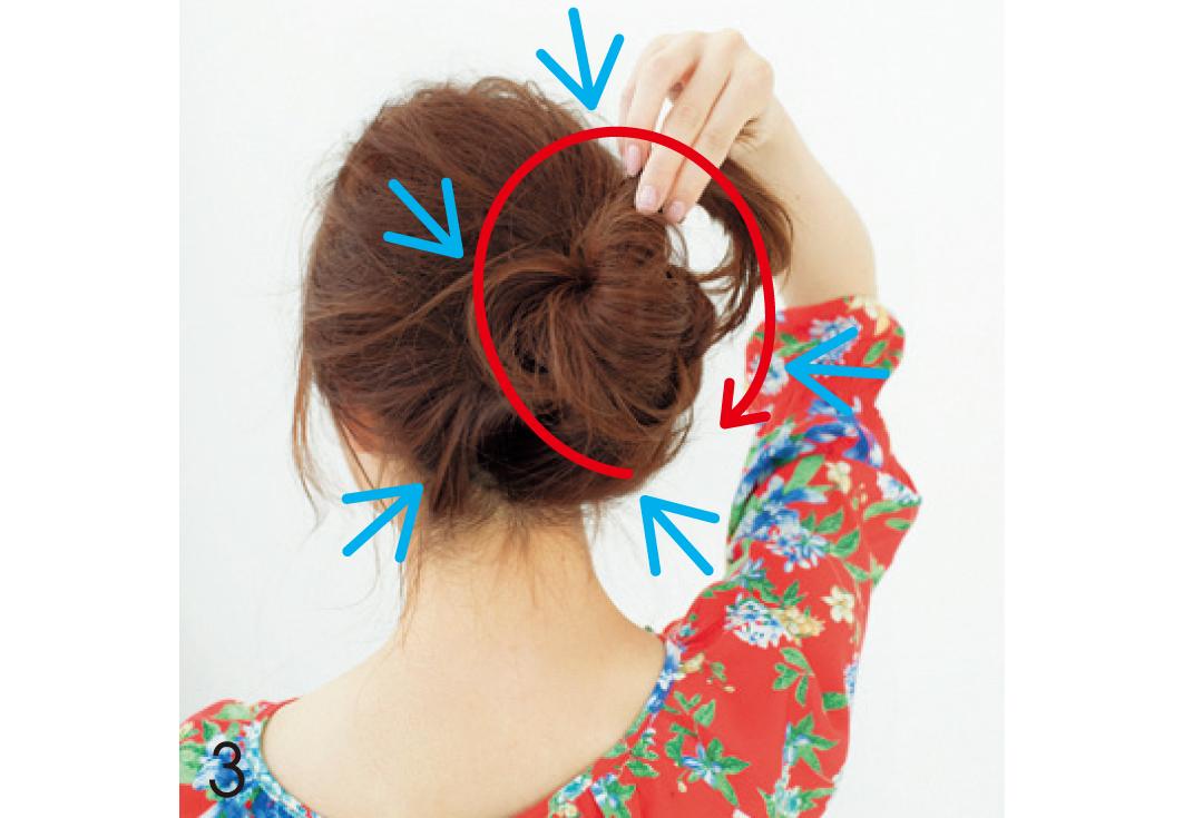 後ろ姿でドキッとさせる! ゆるめの色っぽまとめ髪の作り方_1_3-3