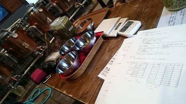 お家飲み時間を豊かにする方法~ビ女組通信⑤~_1_1