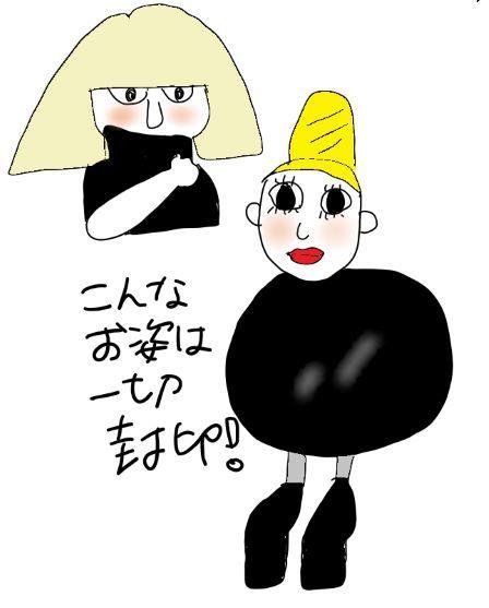 【胸キュンシネマ】アリースター誕生_1_1