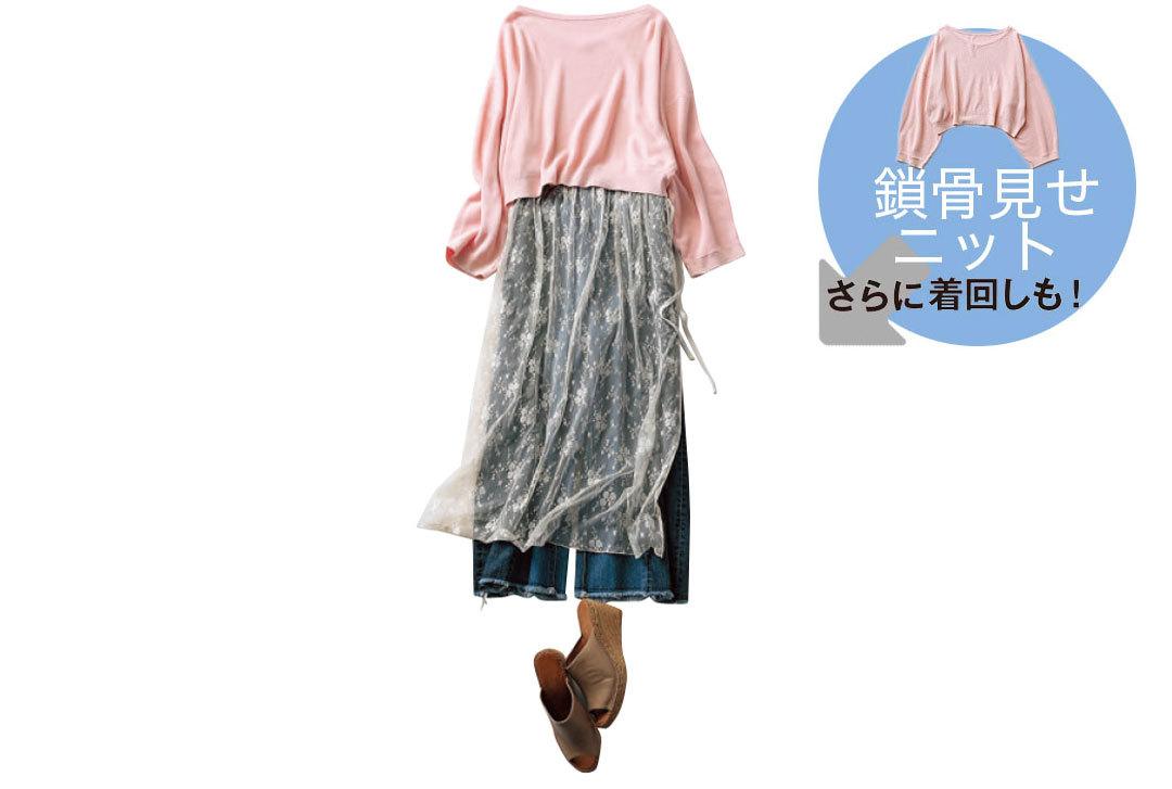 人気ブランド春のセット買い☆ビームスでは淡ピンクトップス+スカーチョ_1_3