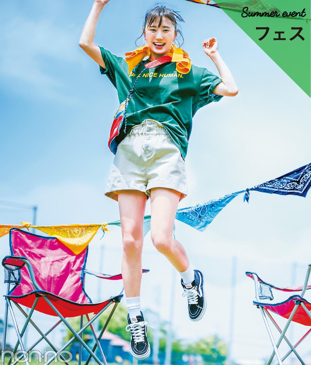 【夏のTシャツコーデ】鈴木友菜は旬のグリーンTシャツ×ショーパンでフェスコーデ