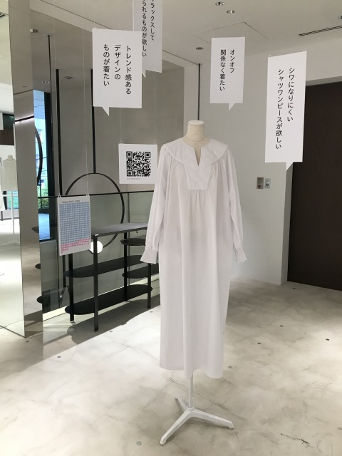 デザイナーがいないブランド!#Newans(ハッシュニュアンス)_1_2-2