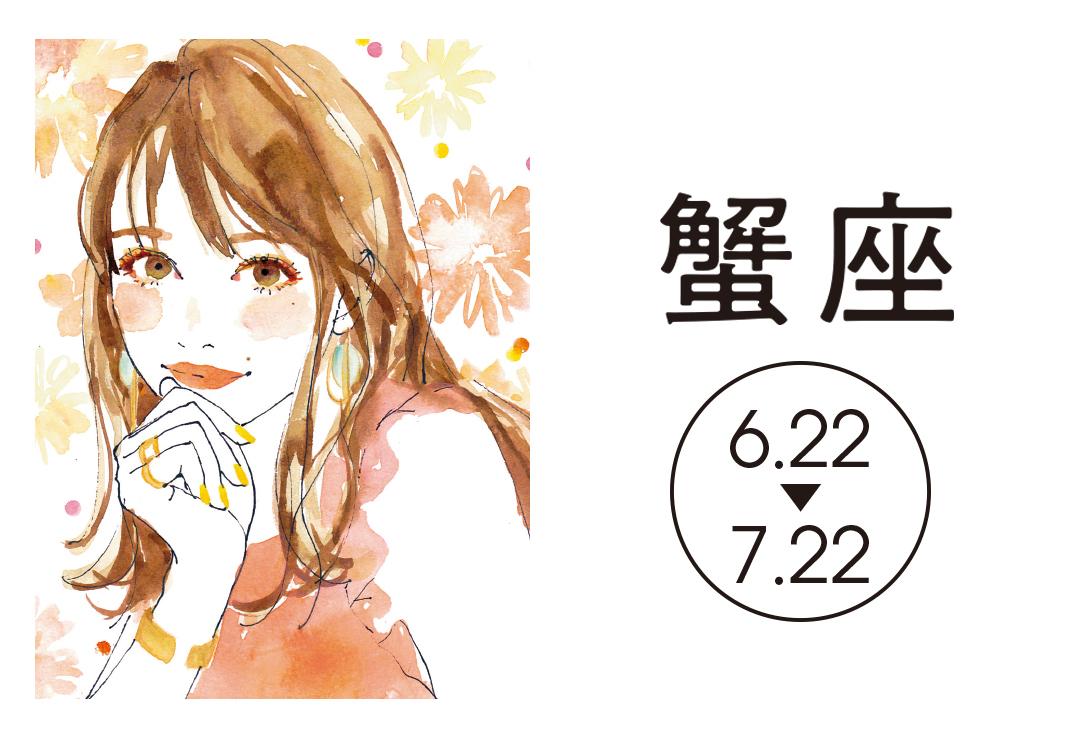 蟹座さんの2018年夏の恋占い★この夏はモテ度No.1!_1_1