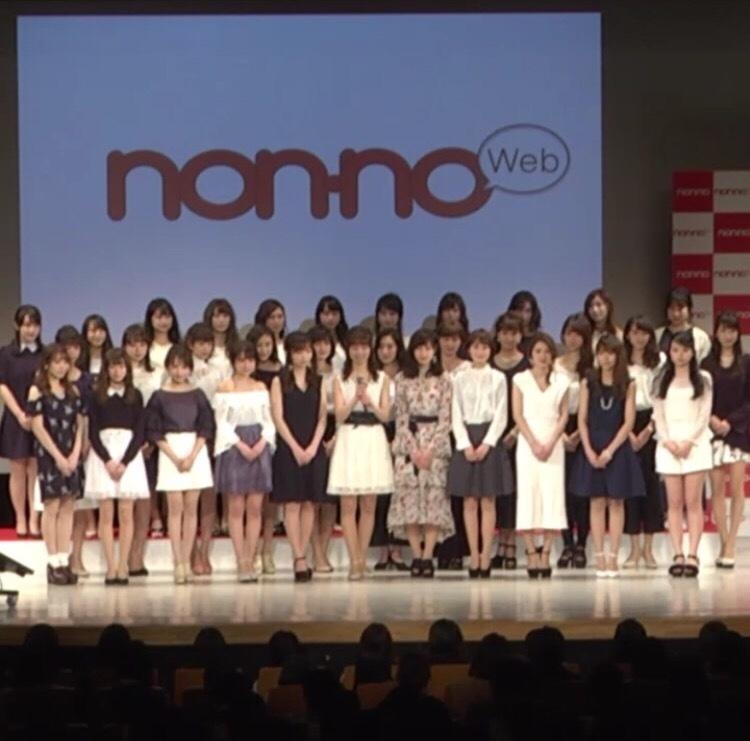 ノンノ45周年イベント♡お披露目会_1_1