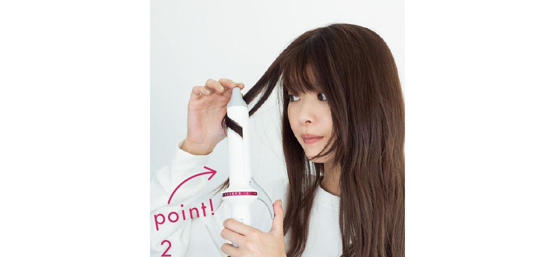 【ヘアアレンジ】デートなら時短で巻き髪♡ やりすぎないラフ感はこう作る!_1_5